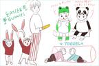 厳戒態勢のなか行われた保育園の発表会、カエルとパンダに扮した双子たちに涙…!【ワーキングママのミックスツインズ日記 Vol.13】