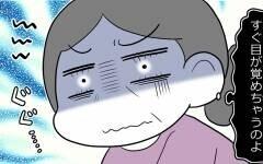 孤独な心に怪人が棲みついていた!「夜泣き怪人ナイトクライシャラップ編ー3」【魔法少女!?悦子 育児トラブルに出動中 第3話】