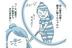 育休夫が大暴走! 監禁生活が始まった…【育休夫にモヤッとした話 Vol.5】