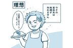 育休夫が苦手な「料理」&「掃除」、どう乗りきる?!【育休夫にモヤッとした話 Vol.6】