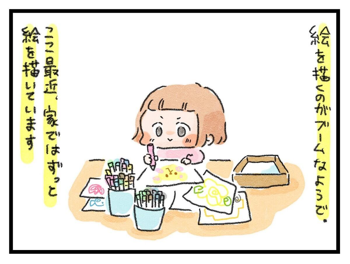 お絵描きが好きな子どもにオススメなおうち遊び、漫画家・作家さんごっこをご紹介します