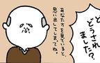 【ほっこりする話】回転寿司でひとり座るおじいさんの目に涙…果たせなかった約束【みんなの〇〇な話 Vol.10】