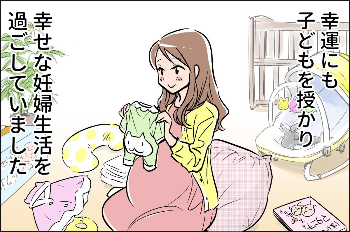 休日遊びに出かける夫にモヤモヤ…私は24時間休めないのに…/産後クライシス①【夫婦の危機 Vol.1】