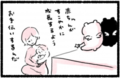 バレちゃったけど…赤ちゃんの成長のお手伝いを続けたいんだ!【バブくま日記 Vol.5】