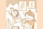 ついに床上げ! しかし育休夫にモヤッとする日々が始まる…【育休夫にモヤッとした話 Vol.7】