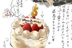 【子連れで湯沢にスキー旅行】サプライズケーキはやっぱり盛り上がる【横峰沙弥香の「まめ旅Web」 Vol.13】