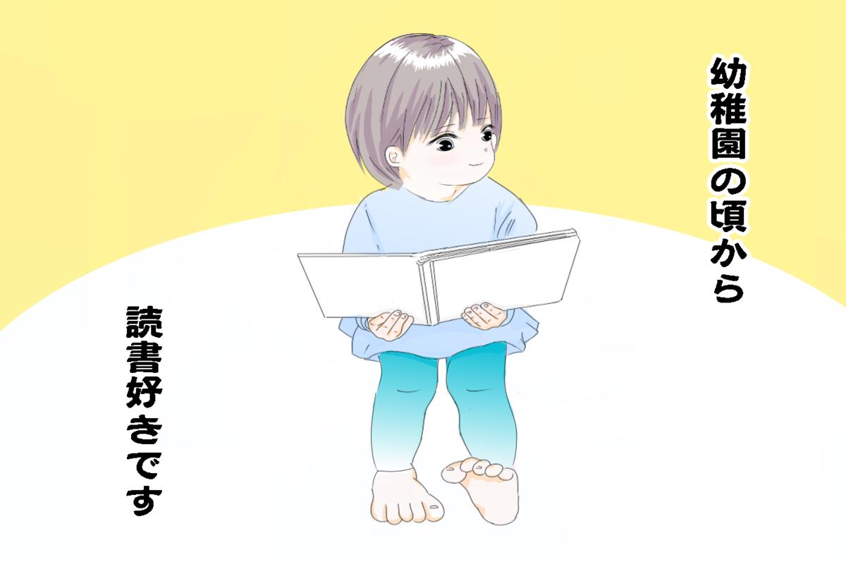 【休校中の過ごし方】小学5年女子の渋い趣味が発覚! 妹思いの一面も【3姉妹DAYS Vol.10】