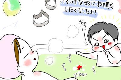 【休校中の過ごし方】子どもと一緒にバスボールを作って、お風呂を特別な時間に!【息子愛が止まらない!! 第37話】