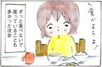 朝あまり食べられなかった娘の食欲を引き出した「メニュー」と「声かけ」【子育てログ!リンゴ日和。 第30話】