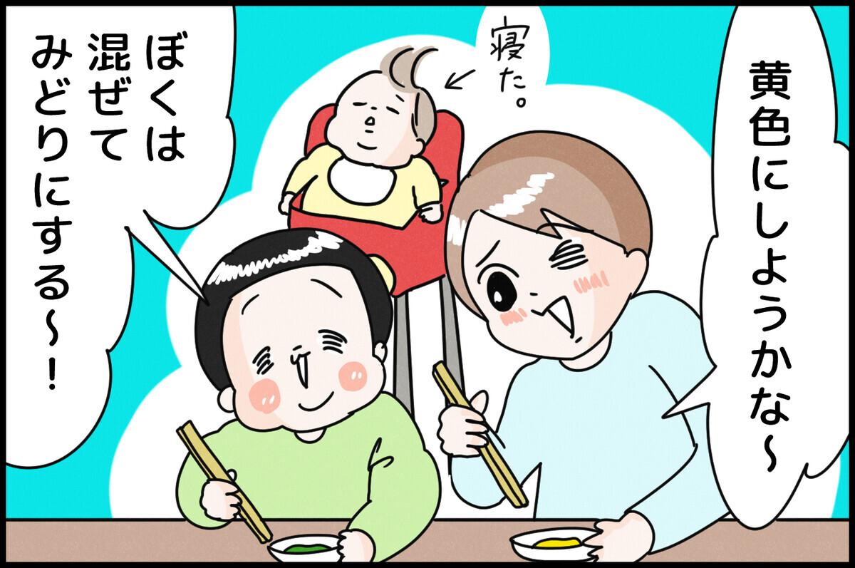 パパっと作って長く遊べる! 手作り「スライム」に子どもたちが大興奮【『まりげのケセラセラ日記 』】  Vol.35