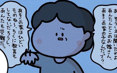 【スカッとする話】噂好きのおばさんが母の悪口を…普段仲が悪い祖母が取った意外な行動【みんなの〇〇な話 Vol.18】