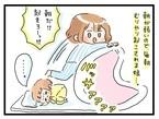 朝、なかなか起きられない娘…小学生になって「早起き」できるのか!?【ズボラ母のゆるゆる育児 第41話】