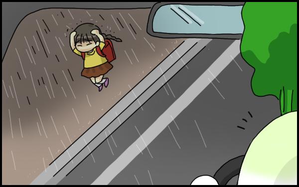 """雨にぬれる女の子を発見…! """"誘拐犯""""になりかけた私と、娘に伝えたい教訓【たんこんちは ボロボロゆかい Vol.11】"""