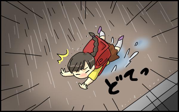 雨の中、転んでしまった女の子
