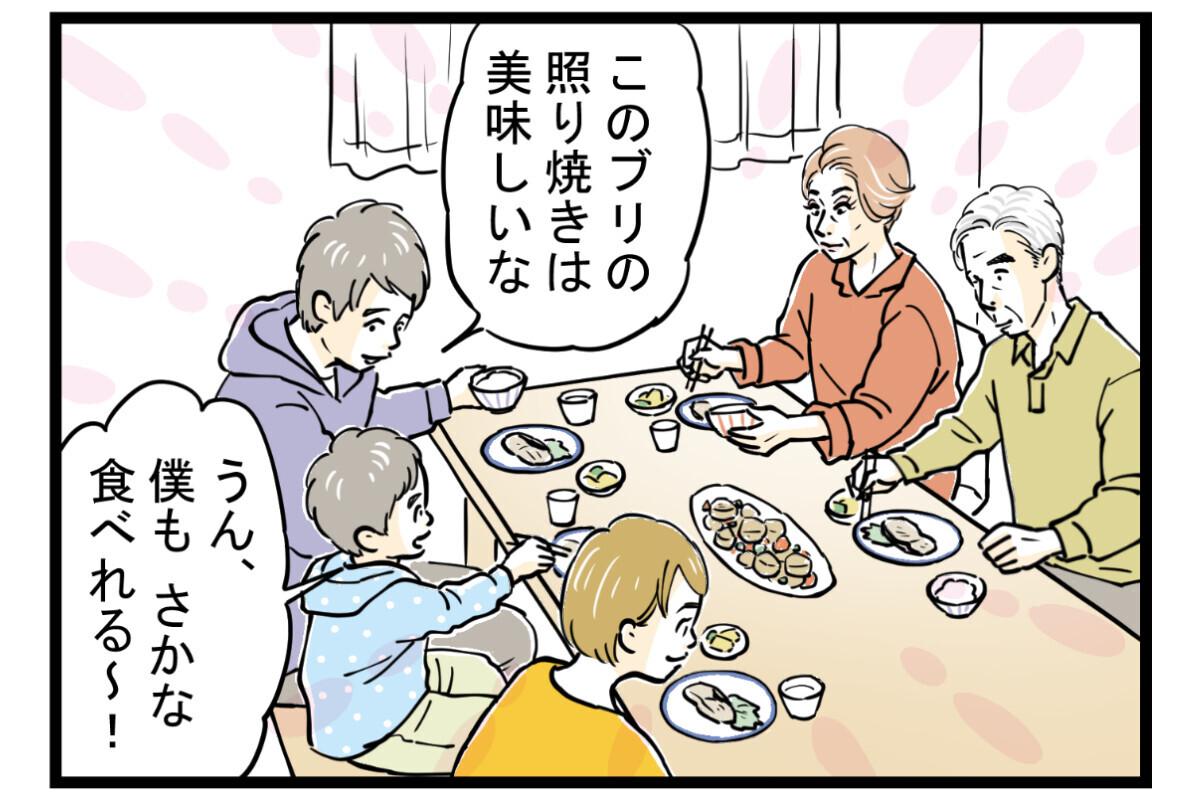 姑と味付けの好みでトラブル発生! 憂鬱な食卓を救った解決策とは【第1話】【義父母がシンドイんです! Vol.16】