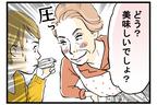姑と味付けの好みでトラブル発生! 憂鬱な食卓を救った解決策とは【第2話】【義父母がシンドイんです! Vol.17】