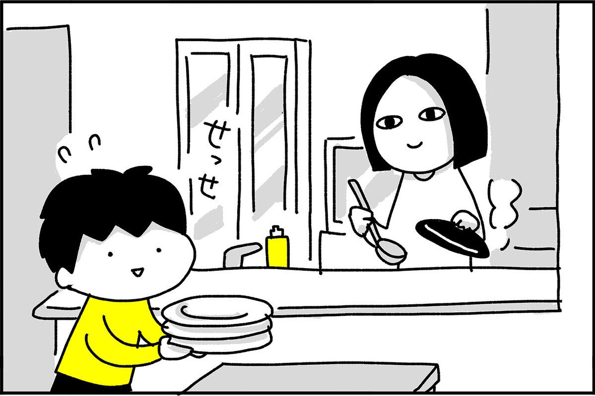 長い休校生活…お手伝いに独特な楽しみを見出した息子【ちょっ子さんちの育児あれこれ 第21話】