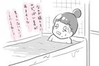 梅雨に備えて今やりたい風呂場のカビ対策 キレイにして家でも癒しを 【夫婦のじかん大貫ミキエの芸人育児日記 Vol.21】