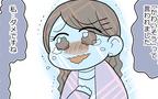 「赤ちゃんかわいそう…」それママの愛情不足?「怪人カワイソウOBA編ー1」【魔法少女!?悦子 育児トラブルに出動中 第6話】