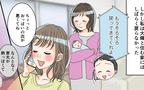 「どうして俺がわが子と暮らせない?」里帰り出産した妻が戻らない/あずさの場合(2)【モンスターワイフ Vol.2】