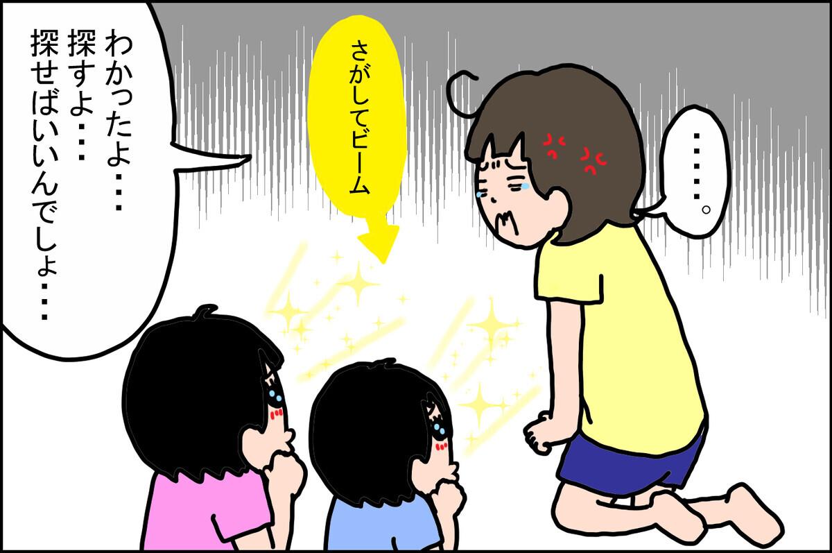 私のイライラがつい爆発してしまう…! 子どもたちが言う「あるフレーズ」とは!?【うちの家族、個性の塊です Vol.41】