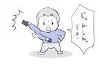 ヒーローものにハマった2歳息子のかわいい猛攻撃…!【夫婦のじかん大貫ミキエの芸人育児日記 Vol.22】
