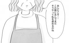 「容姿の悪い娘と歩くことが苦痛」母を追い詰めた悲しい過去【親に整形させられた私が、母になる Vol.23】