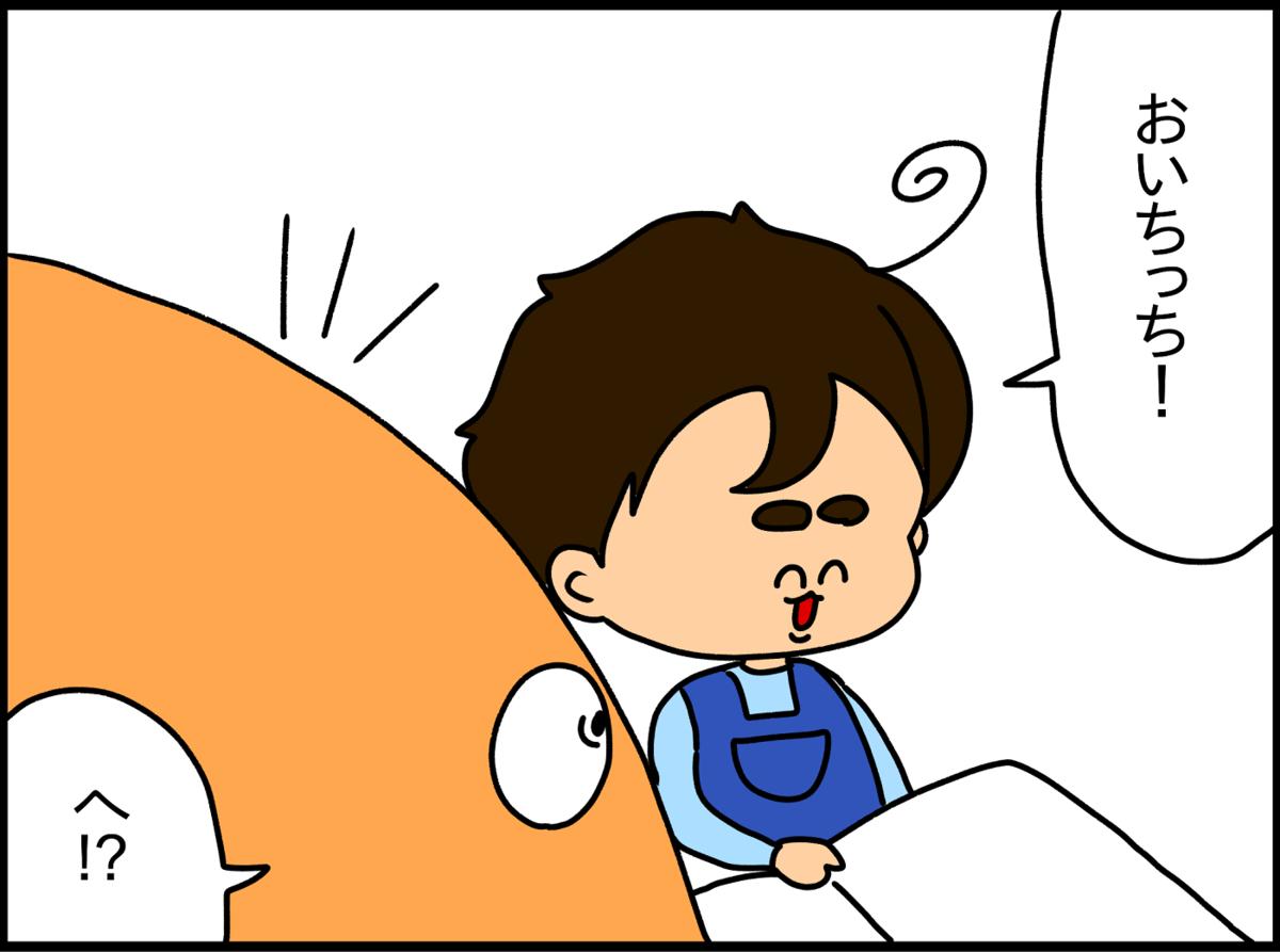 食べたことがないはずのアレが「おいしい」!? 2歳息子の記憶力に脱帽!【ドイツDE親バカ絵日記 Vol.23】