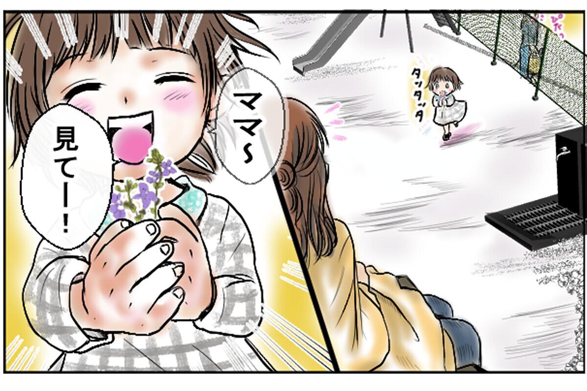 小さい女の子がお花をもって駆けてくる