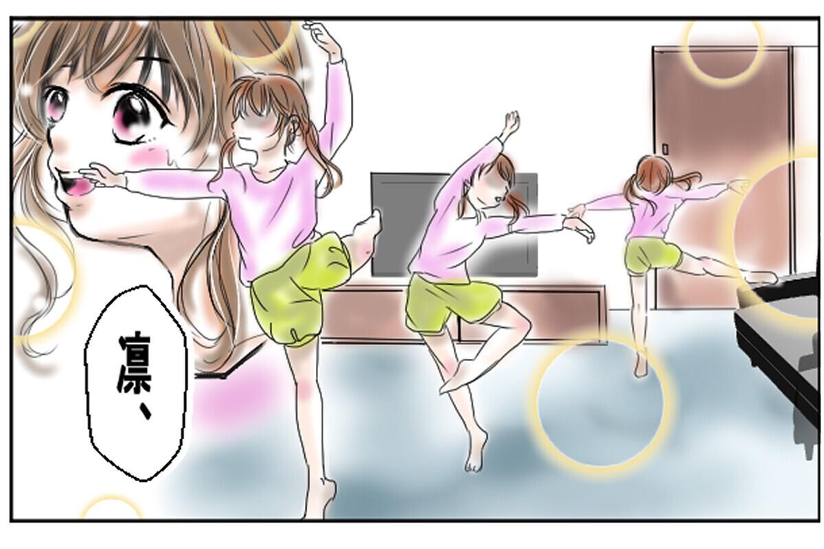 夜遅いのに部屋でバレエをする娘