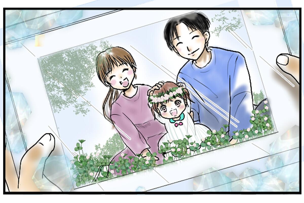小さいころの娘とママとパパ