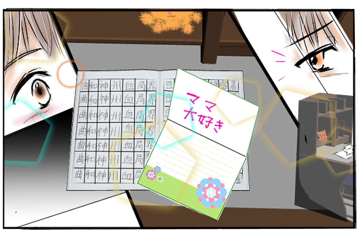 娘の勉強机には勉強したノートと「ママ大好き」の手紙が…