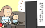 母もゆっくりテレビが見たい…息子のアクロバティックな特撮ヒーロータイム【育児に遅れと混乱が生じてる !! Vol.26】