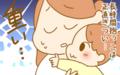 3歳娘、外出中の抱っこはキツい…母の説得にこたえてくれるかと思ったら?【ふたごむすめっこ×すえむすめっこ 第57話】