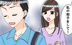 夫が抱いてくれない…屈辱を味わう妻の心はズタズタに/香織の場合(2)【モンスターワイフ Vol.5】