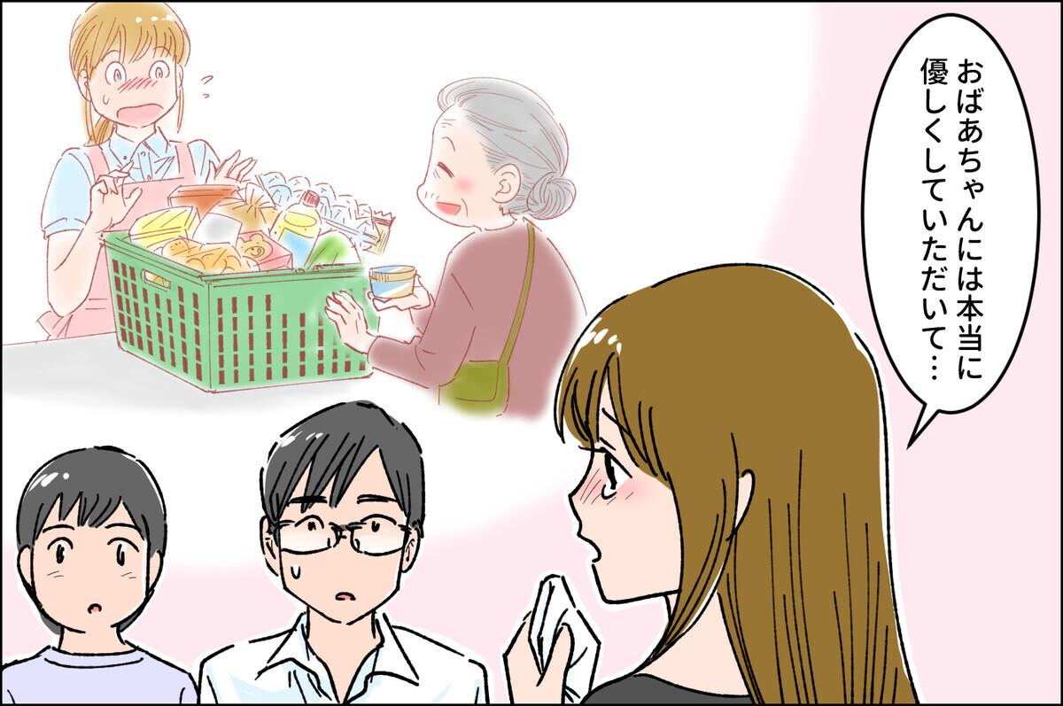 【感動実話】亡くなったおばあちゃんに隠された意外な真実とは/シングルマザー②【泣ける話・感動する話 Vol.5】