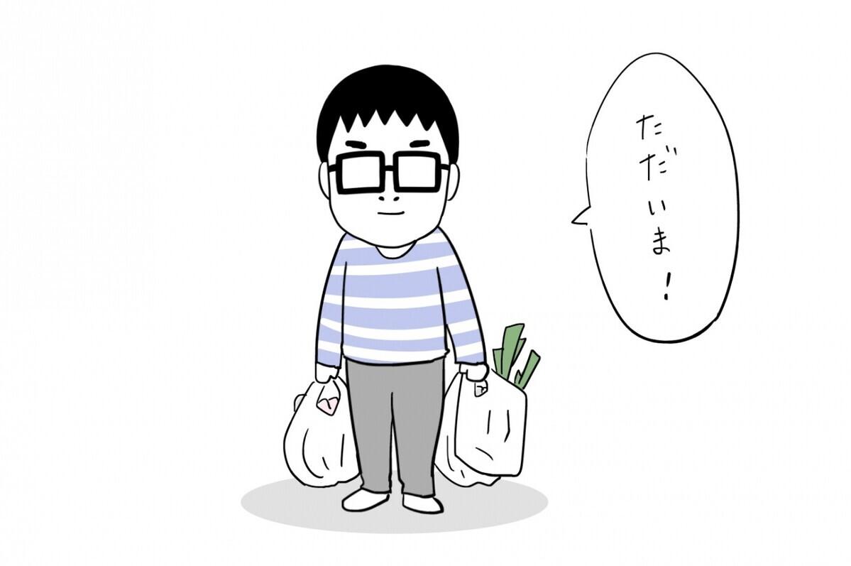 買い物に行ってくれる夫