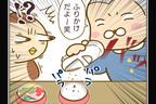 私のお弁当に何するの…!? いじめっ子の最初の嫌がらせ【なんで言わないの?  Vol.3】