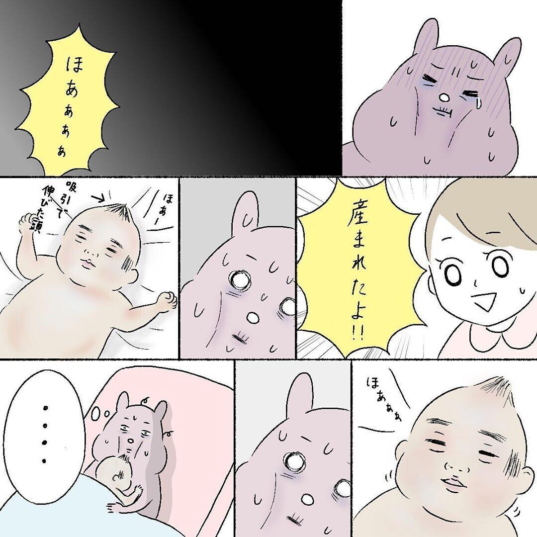 ついに我が子誕生! しかし想像とは全く違った出産のリアル…【産後の話 Vol.10】