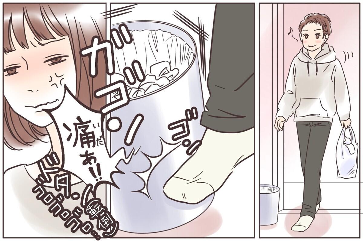 夫がゴミ箱をける