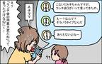 ドン引きなママ友のNG行動…ママ友もソーシャルディスタンスが必要?【パパママの本音調査】  Vol.367