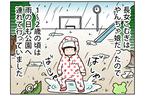 梅雨でも思い切って公園へ! 我が家の雨の日の過ごし方【こむぎときなこ Vol.20】