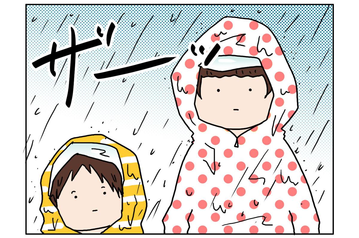 ザーザー降る雨の中