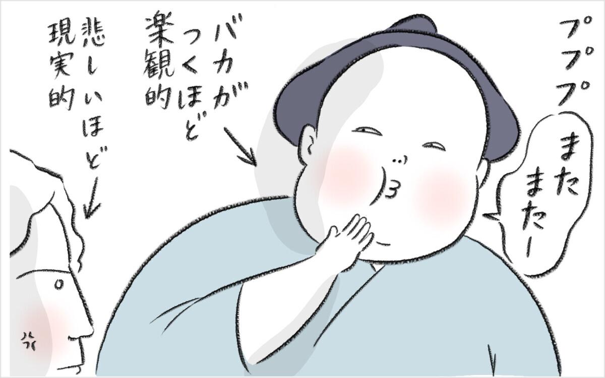 今年は日本に帰省できず悲しむ息子、しかし涙の真実は…【今日もどすこい母さん Vol.17】