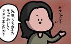 【ゾッとする話】保育士を震撼させたバレンタインチョコ! そのありえない中身とは【みんなの〇〇な話 Vol.34】