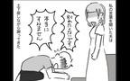 初めての浮気ではない! 過去の夫の不倫遍歴【され妻なつこ Vol.7】