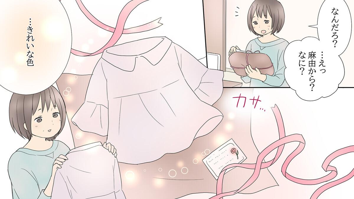 娘からの贈り物に込められた願いとは…?/娘の旅立ち「母娘 両side」(後編)【こじれた親子関係 Vol.12】
