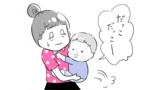 休園の影響で赤ちゃん返り⁉ でも焦らず見守るうちに…【夫婦のじかん大貫ミキエの芸人育児日記 Vol.26】