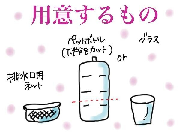 おうちでできる簡単な実験あそび! 朝顔の色水作りの楽しみかた【コソダテフルな毎日 第171話】
