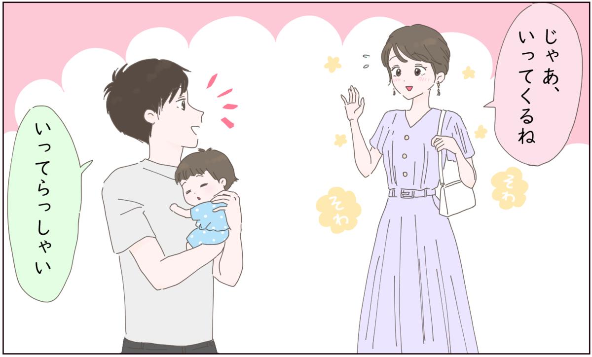 子どもみたいな夫にイライラ…期待することを諦めかけたけど【後編】【うちのダメ夫 Vol.35】
